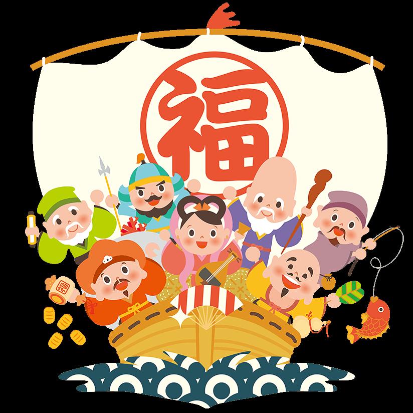 宝船の七福神(弁天様)